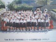 ♪高槻市立第十中学校吹奏楽部♪