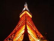 首都東京移住計画