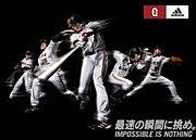 日本プロ野球!