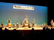 町躍皷〜machiyakko〜
