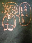 katsuzuki