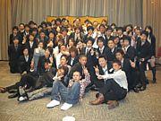 大森八中〜2003年度卒業生〜