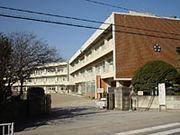 南赤塚小学校ฺ