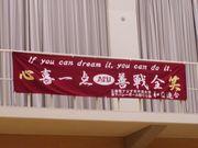 APU Volleyball Club