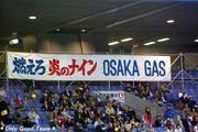 大阪ガス応援部