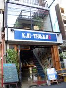 『KAI-THUBAR CLUB』 IBARAKI