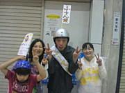 ふ〜てんまつり2010