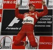 F1 M.シューマッハ フェラーリ