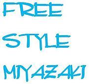 FREE STYLE 宮崎