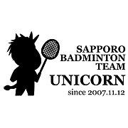 札幌バドミントン「ユニコーン」