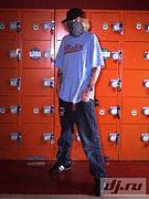DJ Starscream