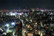 渋谷・新宿HM