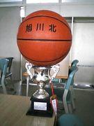 旭川北高校バスケットボール部