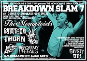 BREAKDOWN SLAM (6/10@9 SPICES)