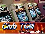 テトリス・TGM3