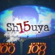 Sh15uya(シブヤフィフティーン)