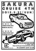 SAKURA Cruise