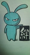 《糸半》通称:羽村フェス
