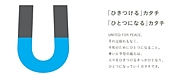 UFPFF 国際平和映像祭