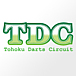 TDC -Tohoku Darts Circuit -