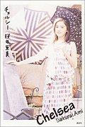 CHELSEA チェルシー/桜井亜美