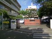 朝霞第二小学校