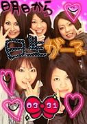チ-ム3★4;-)