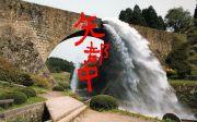 熊本県山都町立矢部中学校