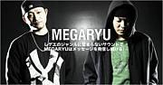 MEGARYU好き☆関西支部
