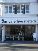 cafe five meters