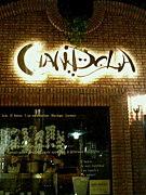 【CHANDOLA】チャンドラ