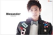 U-Kiss☆アレクサンダー