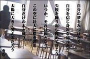 夢叶え隊☆彡