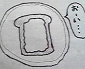 食パンの白いところ