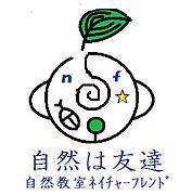 ネイチャーフレンド mixi部