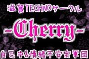 -Cherry-