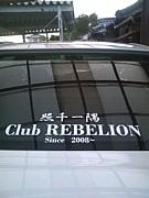 ☆clubREBELLION☆