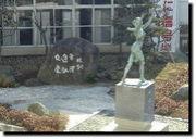 竹高 2000年卒 3年1、2、3組