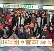 89年組*KinKiファン1989-90生