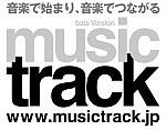 MUSIC TRACK見参!