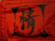 弘前大学学祭本部情宣局