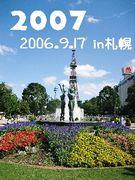 19年3月卒業★湘工大附属高