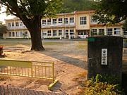 金山小学校in鹿児島県