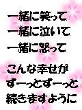 ☆27日記念日同盟☆