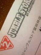 JUMBLE STORE 富田林店