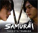 SAMURAIに手フリは必要ない