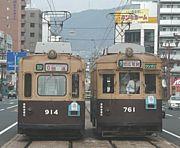 広島電鉄の元大阪市電を愛でる会