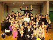 筑波大学舞踏研究会