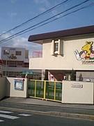 打上幼稚園(寝屋川)