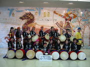 琉球國祭り太鼓 東海地区